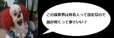 c0325386_10525279.jpg