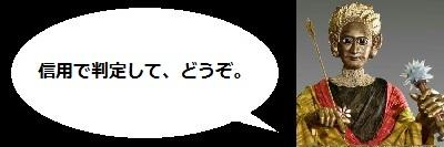 c0325386_105358.jpg