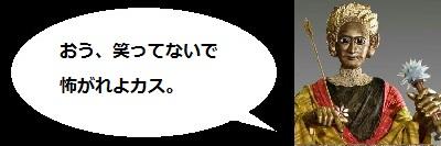 c0325386_121718100.jpg
