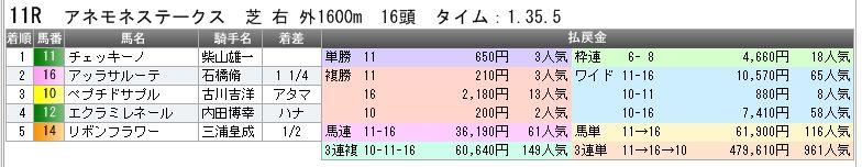 c0030536_17553985.jpg