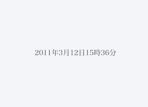 c0170789_11250352.jpg