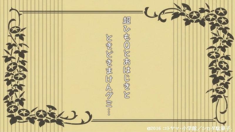 e0304702_20595833.jpg