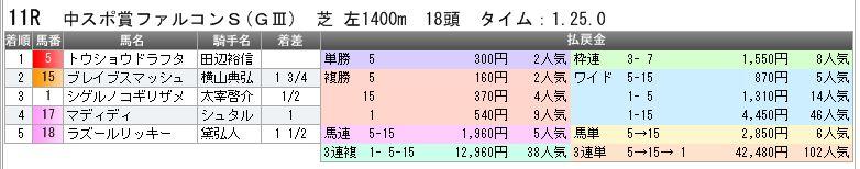 c0030536_19291636.jpg