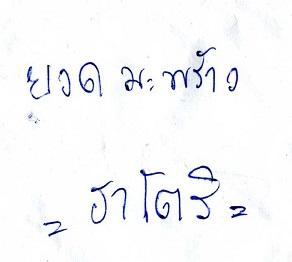 c0030645_1756059.jpg
