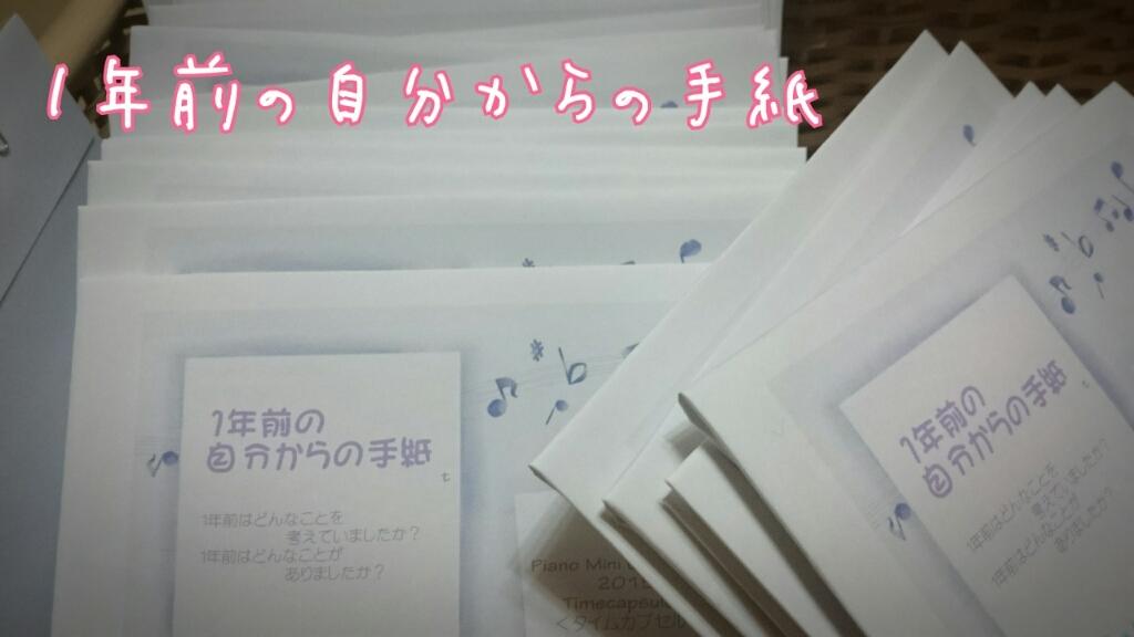 e0063675_19091357.jpg