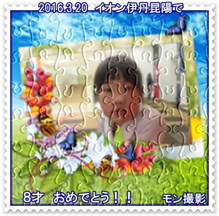 a0052666_22574557.jpg