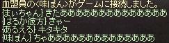 a0201367_093239.jpg