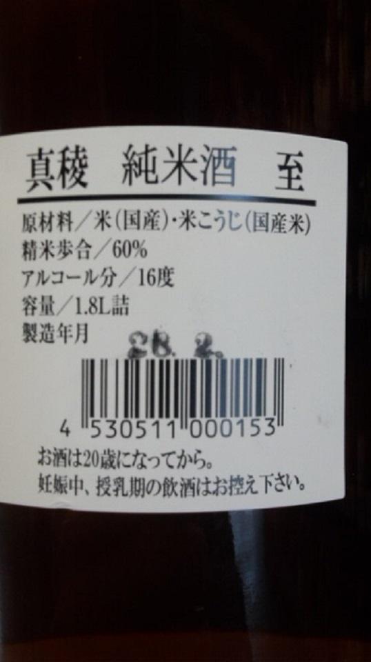 e0173738_10162043.jpg