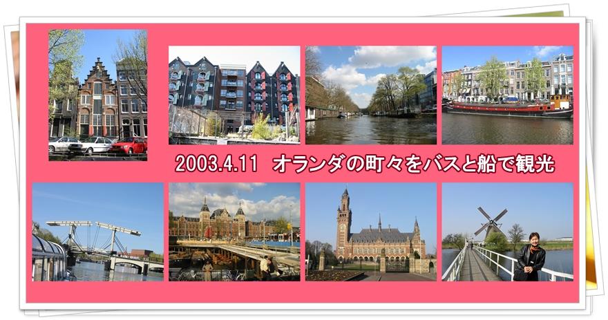 a0052666_2002369.jpg