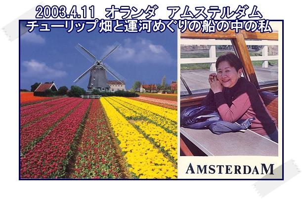 a0052666_2011824.jpg