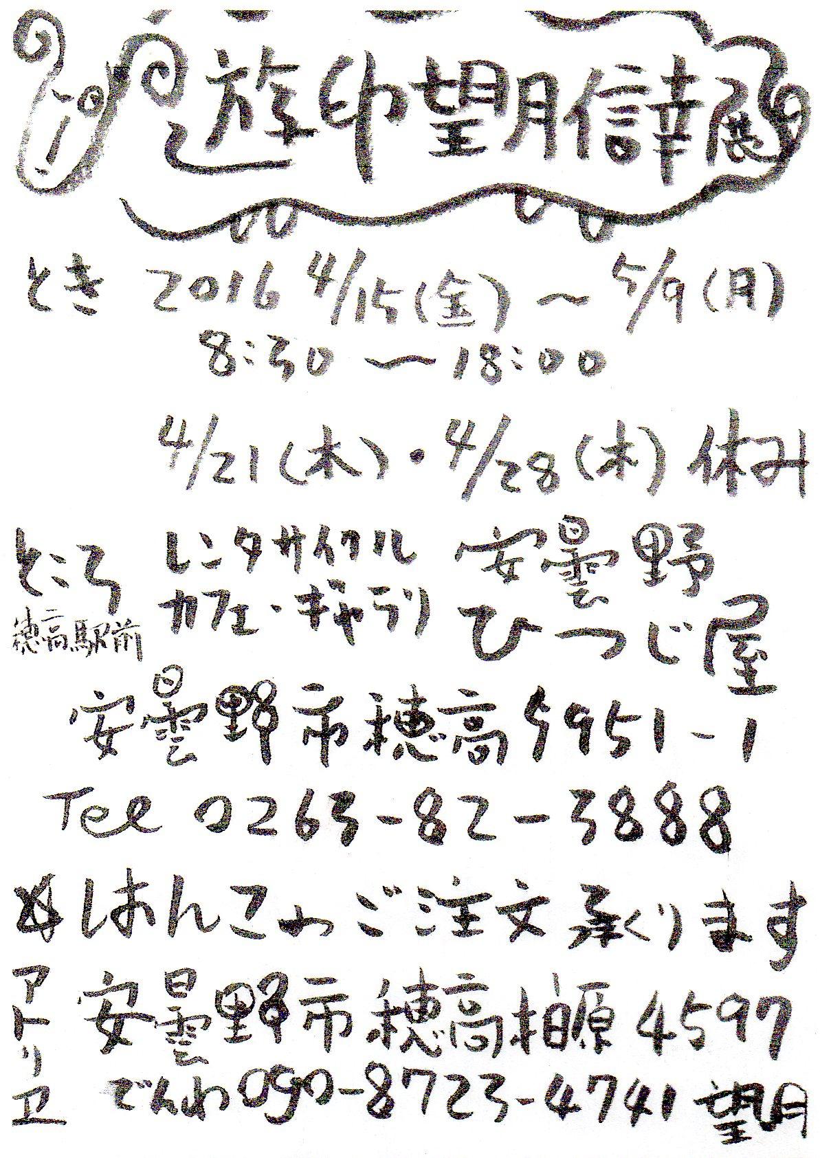 a0034487_18515837.jpg