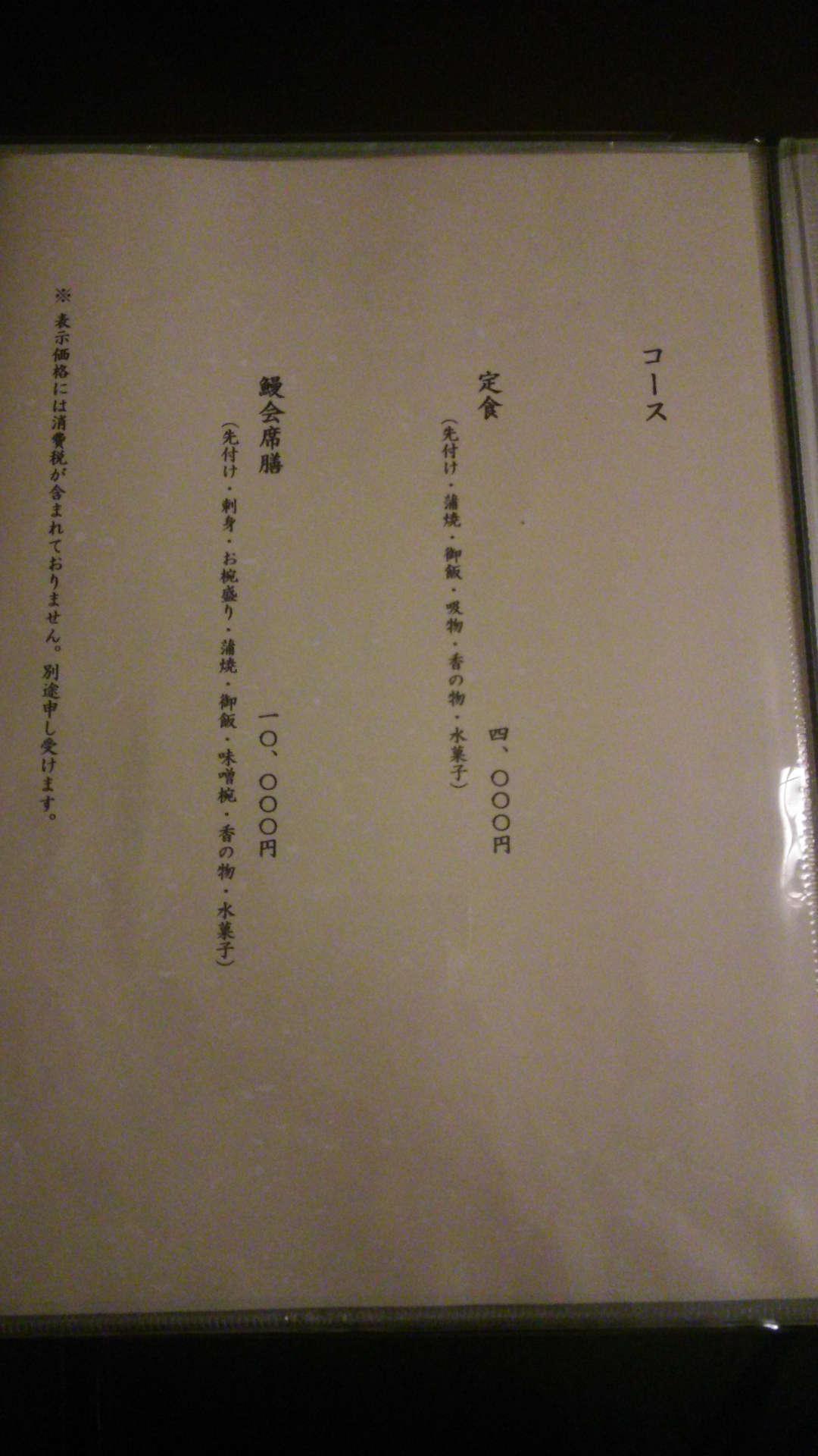 a0251618_4251537.jpg