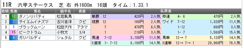 c0030536_23182231.jpg
