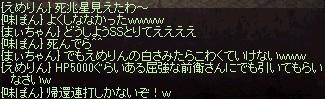 a0201367_010191.jpg