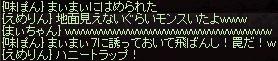 a0201367_04565.jpg