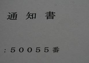 e0126350_142196.jpg