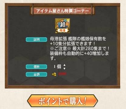 a0329207_00495719.jpg