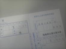 a0348473_13251011.jpg