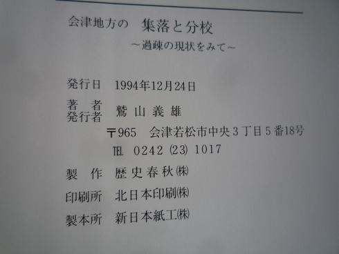 c0189218_1830498.jpg