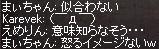 a0201367_6394443.jpg
