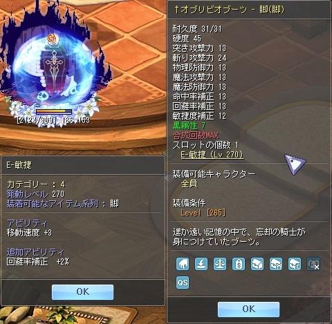 a0329207_20343214.jpg