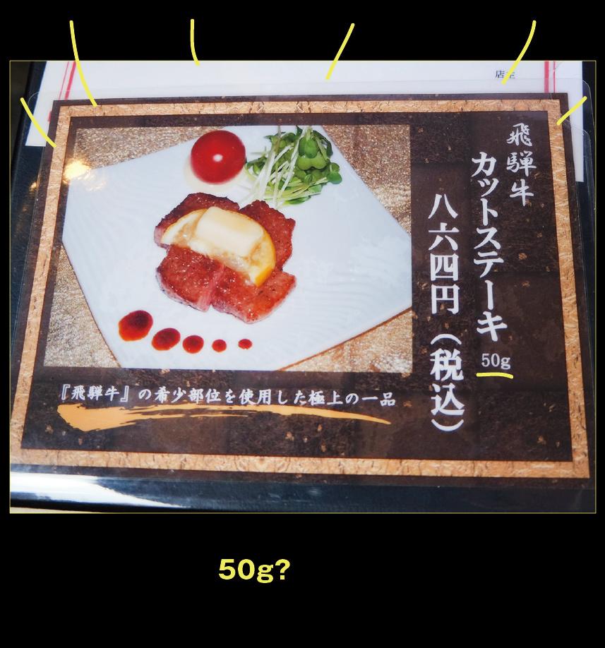 a0358016_10114394.jpg