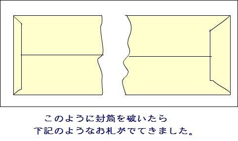 c0123031_7294997.jpg