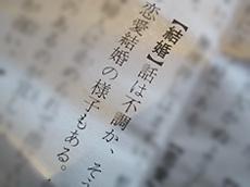 a0177205_1229751.jpg