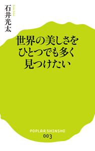 c0131823_15533582.jpg