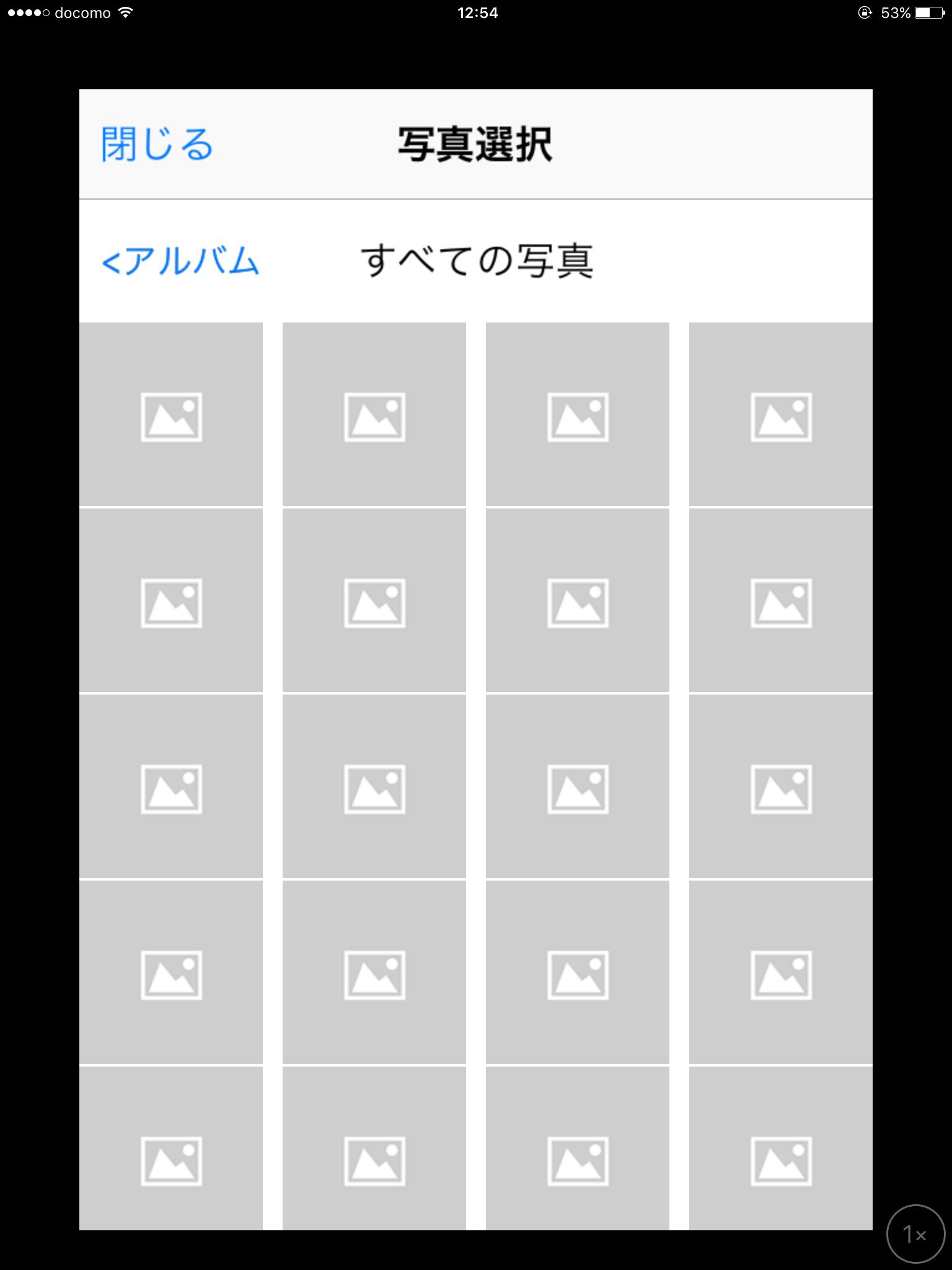 c0103830_12555983.jpg