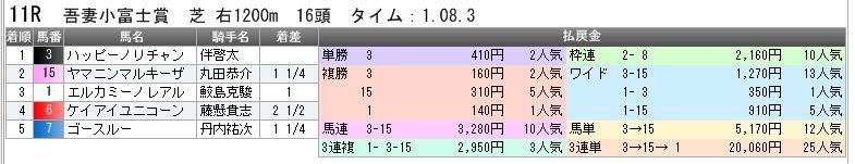 c0030536_18583592.jpg