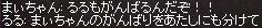 a0201367_2354923.jpg