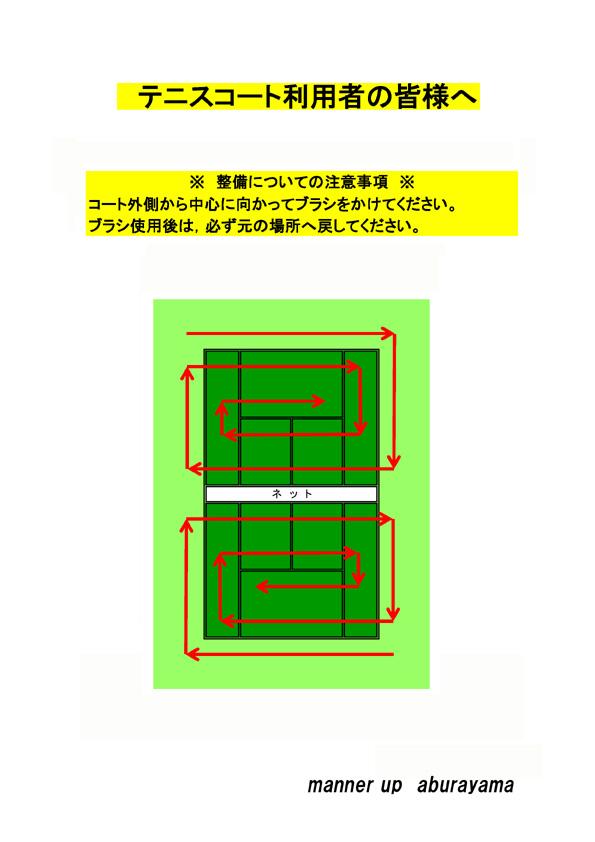 c0067645_136227.jpg