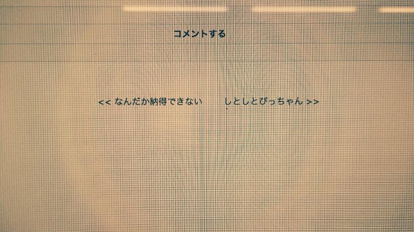 c0136239_21262526.jpg