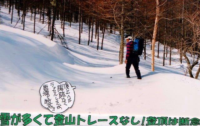 c0119160_15109.jpg