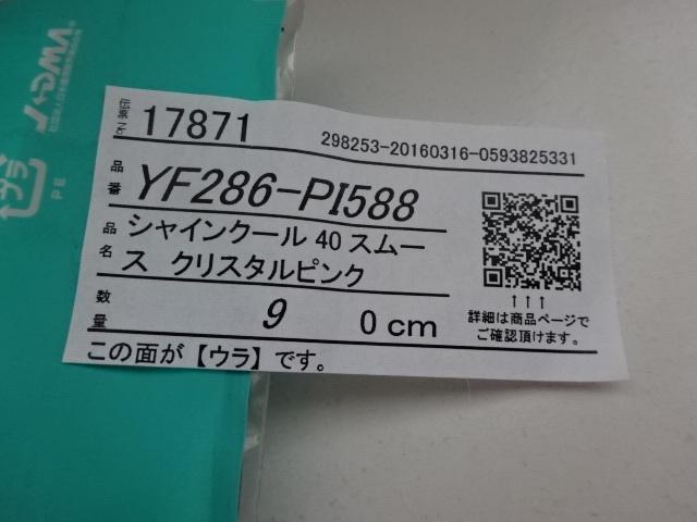 a0241761_21124965.jpg