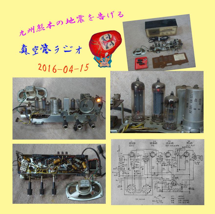 a0141004_18233536.jpg