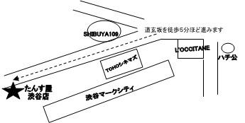 c0354799_14433677.jpg