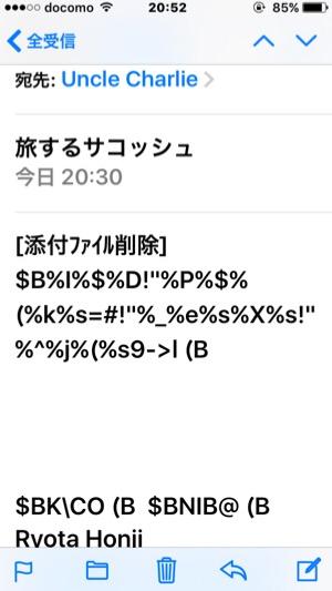 e0119327_17302278.jpg
