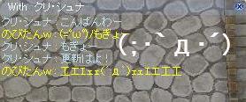 e0077749_1141012.jpg