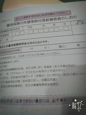 a0246211_824543.jpg