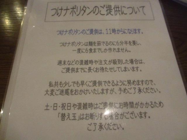 c0169330_1024460.jpg