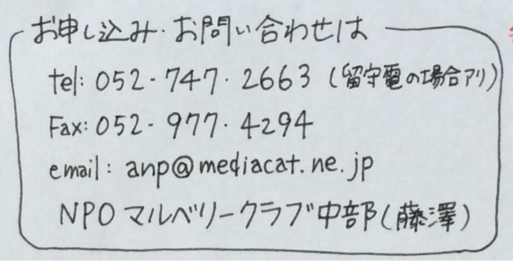 c0087899_09565445.jpg