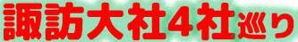 c0119160_6502151.jpg