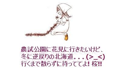 c0221884_10462377.jpg