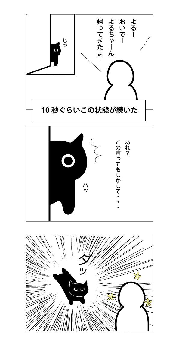 a0208598_16213219.jpg