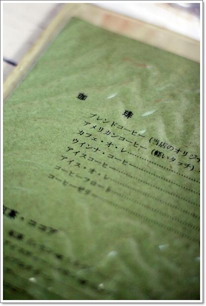 c0311342_19512937.jpg