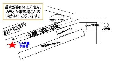 c0354799_14205857.jpg