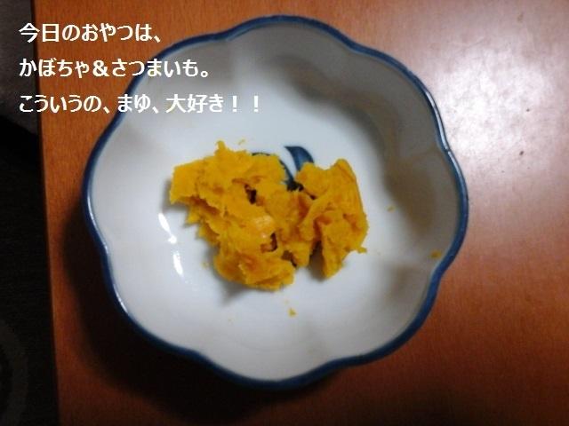 a0012531_13350103.jpg