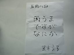 e0155085_2012811.jpg